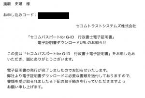 スクリーンショット 2019-01-04 18.42.10